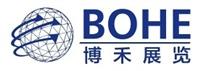 博禾展览(上海)有限公司