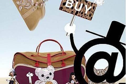 奢侈品与电商 理念相反如何走到一起0.jpg