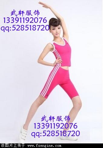 联系地址:上海市嘉定区江桥鹤望路365弄19号101室 详细描述 上海武轩