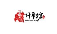 广州仟帛坊纺织有限公司