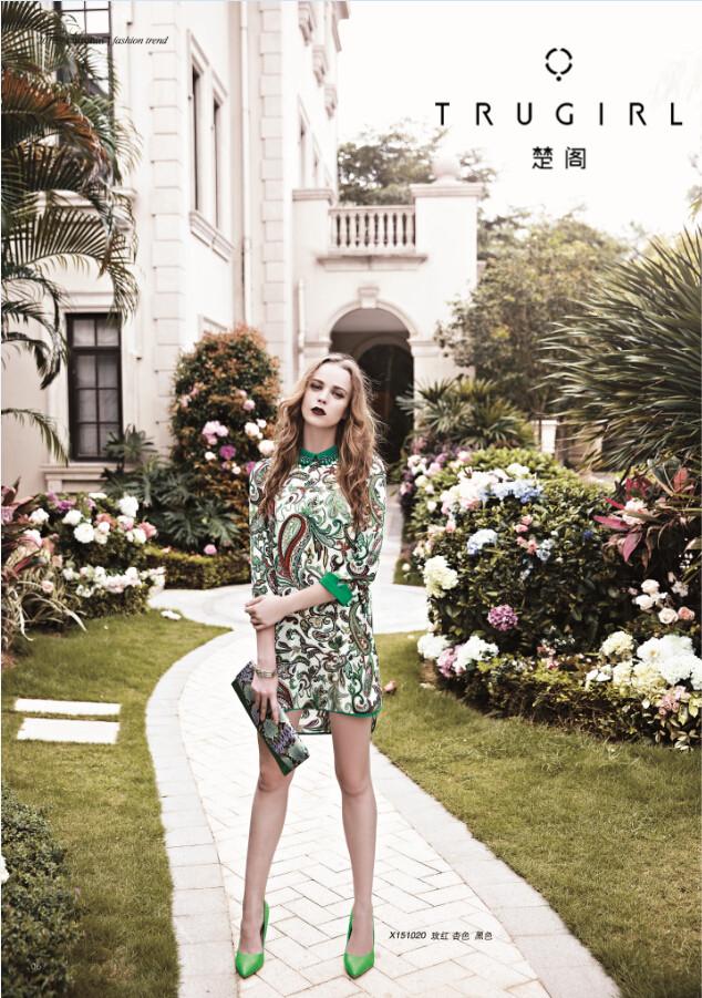 楚阁国际女装:花色短装连衣裙的初秋风情