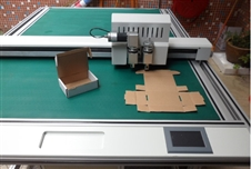 纸箱切割机