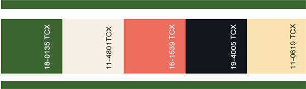 2017/18秋冬女装关键色彩趋势:温暖硫磺色、深邃橄榄绿8.jpg