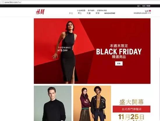 又闹乌龙 Zara台湾官网竟然跳转到HM?0.jpg