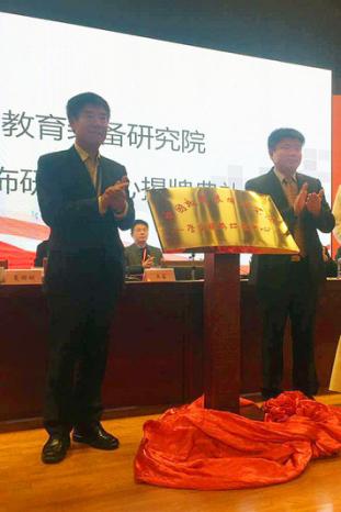 引领产业升级 中国学生服饰研发中心揭牌0.jpg