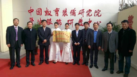 引领产业升级 中国学生服饰研发中心揭牌3.png