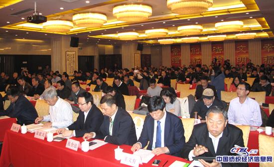 国家棉花产业联盟在京成立2.jpg