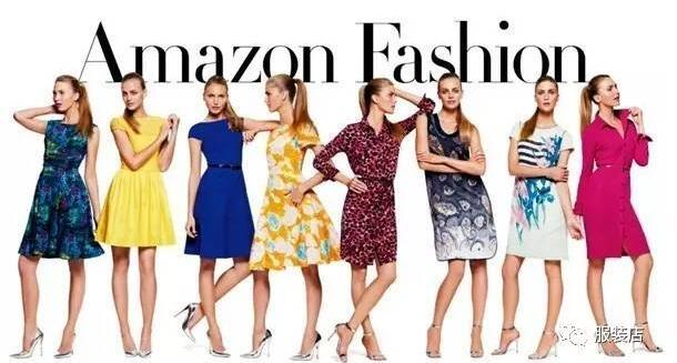 盘点:亚马逊自创8个服装品牌,你知道几个? 0.jpg