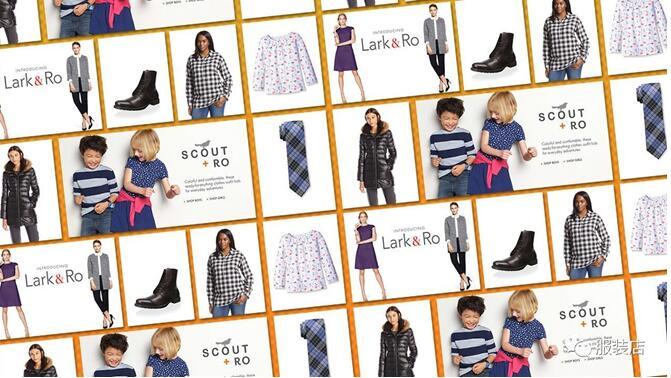 盘点:亚马逊自创8个服装品牌,你知道几个? 3.jpg