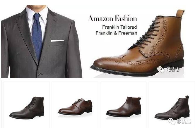 盘点:亚马逊自创8个服装品牌,你知道几个? 6.jpg