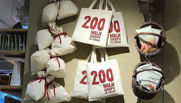 无印良品在中国开了第200家店 但它明年的大计划是什么?0.jpg