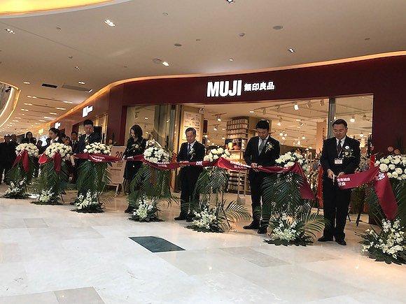 无印良品在中国开了第200家店 但它明年的大计划是什么?1.jpg