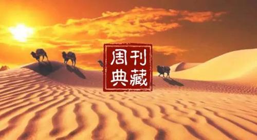 纺织大国崛起历程——中国纺织工业的70年(三)0.jpg