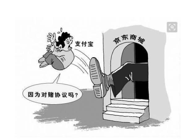 京东停用支付宝 马云:刘强东不是我对手!1.jpg