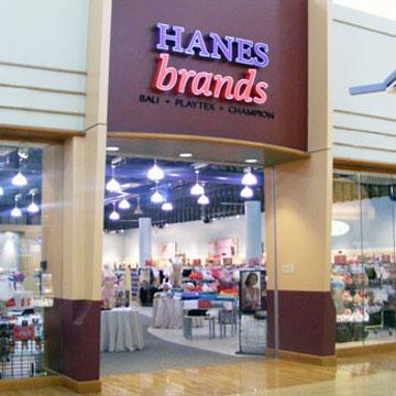 美国内衣巨头HanesBrands出售非核心家居业务0.jpg