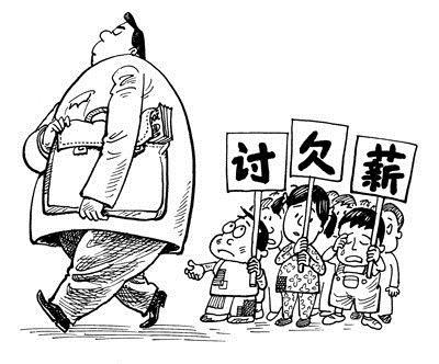 临近年末纺织老板卷款跑路,工人如何维权?1.jpg