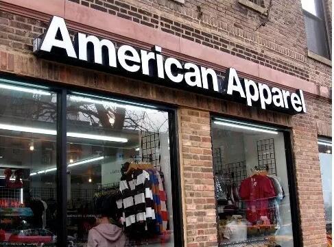 2016年6个服饰品牌的6种死法0.jpg