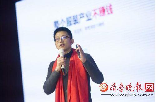 中国服装产业互联网研究院正式成立1.jpg