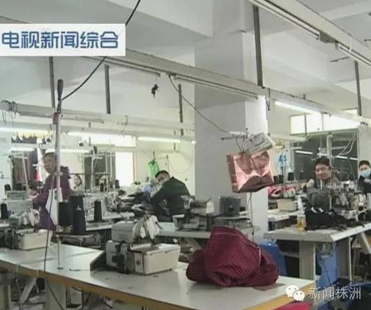 株洲一服装厂经营不善倒闭 老板拖欠工资跑路1.png