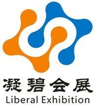 上海凝碧会展服务有限公司
