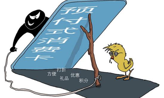 江苏拟规定:网购七天退货无需说明理由0.jpg