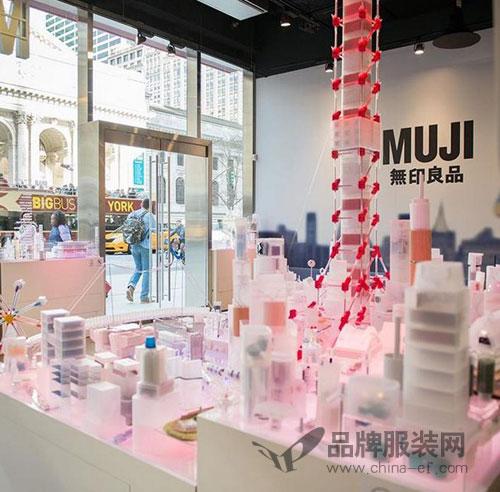 Muji全年逆市上涨 倚赖中国市场营业增长趋向缓慢  0.jpg