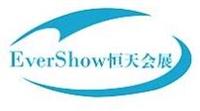 上海恒天会展服务有限公司