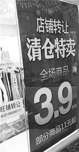 面对电商冲击 兰州传统服装实体店何去何从?0.jpg