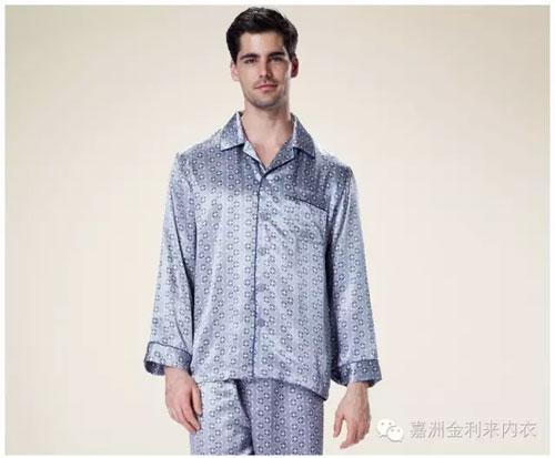 你们在家穿什么 无刺激材质本身环保健康 1.jpg