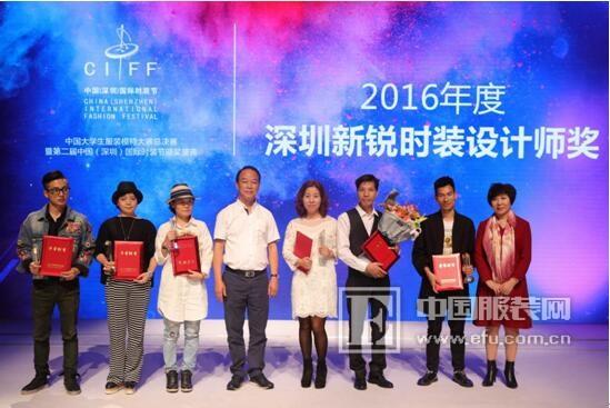 第二届中国(深圳)国际时装节落幕,三大看点回顾看3.jpg