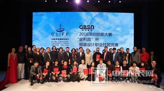 第二届中国(深圳)国际时装节落幕,三大看点回顾看4.jpg