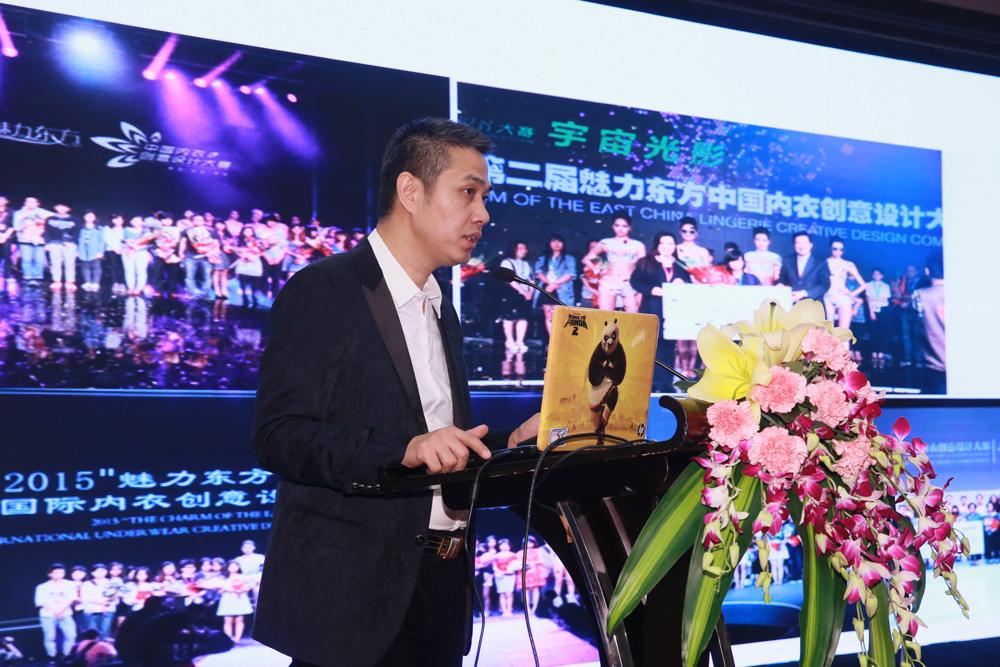 深圳市内衣行业协会第一届第五次会员大会暨第二届第一次理事会隆重召开1.jpg