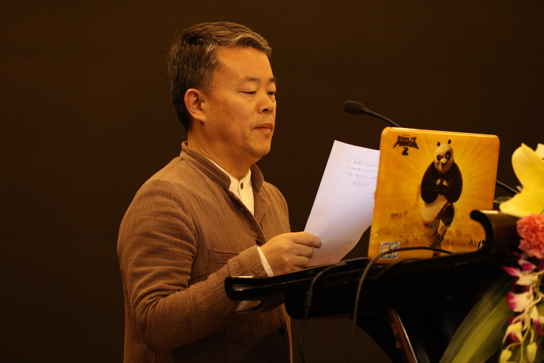 深圳市内衣行业协会第一届第五次会员大会暨第二届第一次理事会隆重召开2.jpg