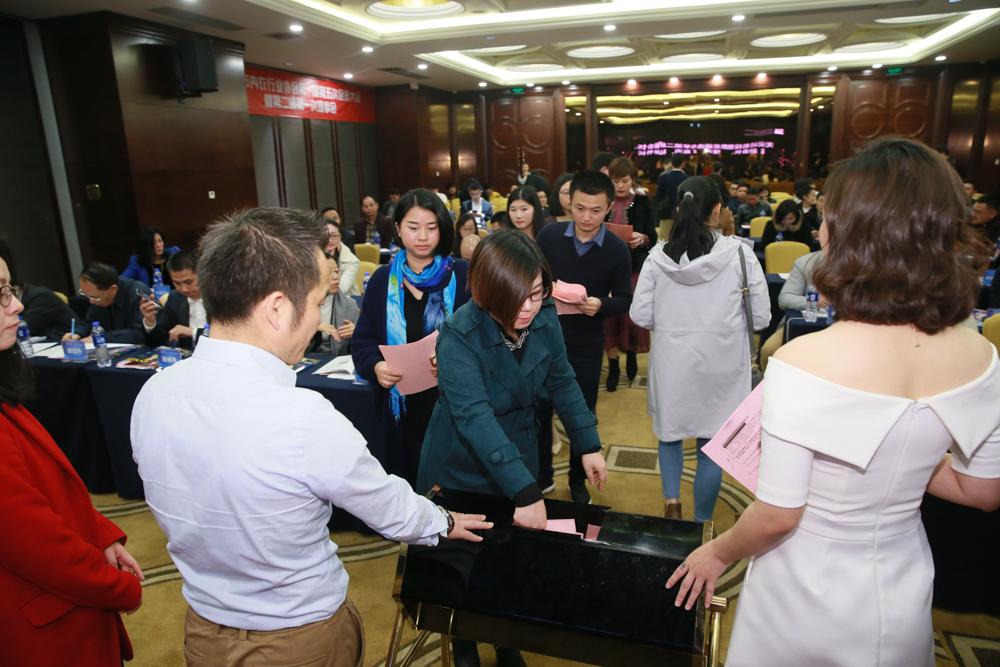 深圳市内衣行业协会第一届第五次会员大会暨第二届第一次理事会隆重召开4.jpg
