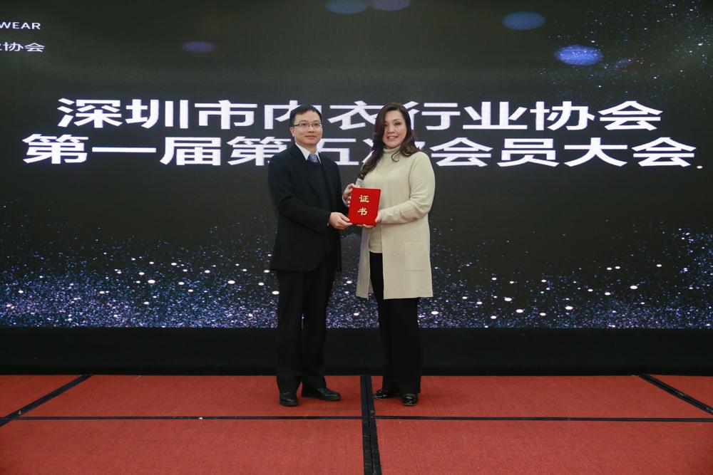 深圳市内衣行业协会第一届第五次会员大会暨第二届第一次理事会隆重召开5.jpg