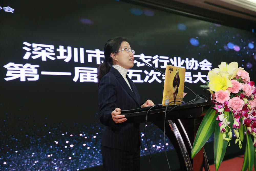 深圳市内衣行业协会第一届第五次会员大会暨第二届第一次理事会隆重召开8.jpg