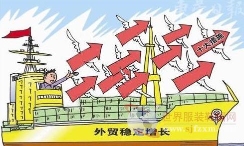 加拿大计划与中国就自由贸易协定展开沟通2.jpg