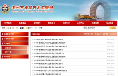 浙江省质监局抽查儿童服装产品合格率为93.3% 0.jpg