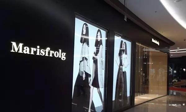 今年两起国内服饰集团IPO黄了 估值均超100亿1.jpg