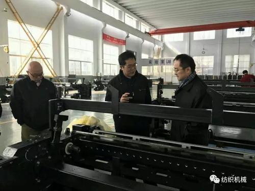 纺机协会继续深入各领域企业评估运行实况0.jpg