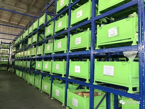 纺机协会继续深入各领域企业评估运行实况5.jpg