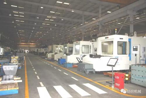 纺机协会继续深入各领域企业评估运行实况11.jpg