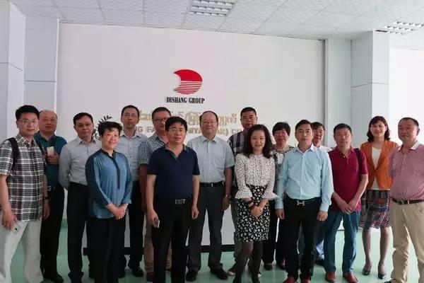 中纺联高勇率纺服企业家代表团访问缅甸0.jpg