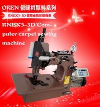 奥玲电脑地毯包缝机 三线地毯锁边机RN-EX53D