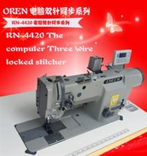 奥玲RN-4420 电脑双针 缝纫机