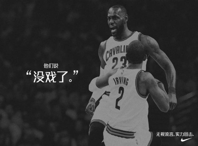 """NBA夺冠怎么表态?耐克被调侃""""墙头草""""0.jpg"""