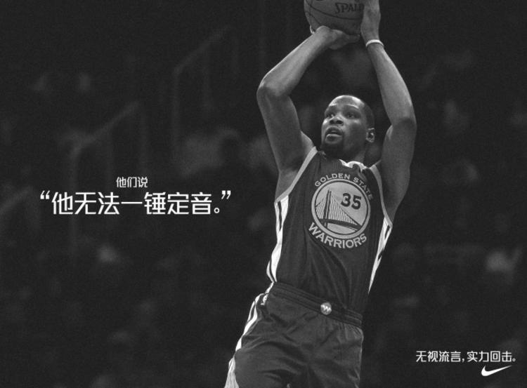 """NBA夺冠怎么表态?耐克被调侃""""墙头草""""1.jpg"""