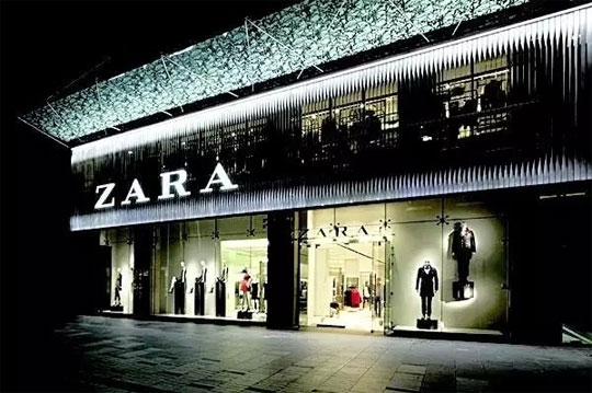 学ZARA不难 本土服装品牌还有多少弯道超车的机会0.jpg