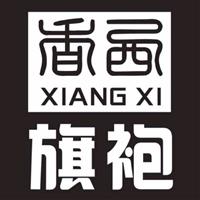 深圳市龙黛服饰有限公司