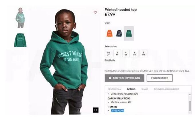 """流年不利 H&M""""猴帽衫""""陷入种族歧视漩涡 1.jpg"""